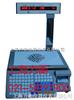 TM-Aa-6a通化计数条码秤&&电子打印秤低价促销