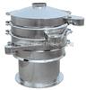 800焊条粉末振动筛食品干粉振动筛不锈钢高效振动筛