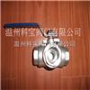 三通内螺纹L型球阀 Q14F-16P/R