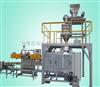 粉料5-50公斤全自动包装机组