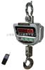 OCS电子吊秤,电子吊秤价格,上海电子吊秤