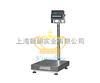 防爆电子台秤选购——安全可靠、精度高的不锈钢电子台秤