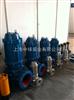 80WQ50-25-7.5潜水排污泵|80WQ50-35-11不锈钢排污泵