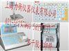 XK3108-PPW电子打印秤15kg高精度打印秤 0.5g精度标签秤