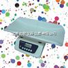 ACS-20A-YEACS-20A-YE婴儿电子秤 20kg婴儿电子体重秤交直流两用婴儿秤