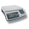 JS-F计重电子桌秤30kg量程电子秤厂家供应KS