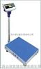 XK3150-(C)天津XK3150-(C)电子计数台秤&&英展电子称, 电子台秤