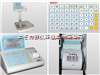 XK3108-PPW沈阳电子打印秤15kg高精度打印秤@0.5g精度标签秤