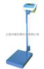 HCS-150-RT上海HCS-150-RT电子身高体重秤现货热卖中