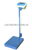 HCS-200-RT重庆HCS-200-RT电子身高体重秤低价销售