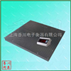 DCS-XC-1A江苏地磅,3000kg电子地磅,江苏电子地磅价格