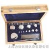上海F1等级不锈钢标准砝码500g-1mg