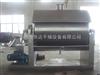 淀粉干燥机 滚筒刮板干燥机