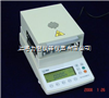 DS100A长春DS100A电子卤素水份测定仪*