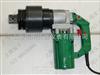 定扭矩电动扳手SG-800N.M定扭矩电动扳手