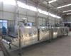 SD-S-2T-1H海产品速冻机-海产品隧道式速冻机-海产品液氮速冻机-海产品超低温速冻机