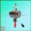 OCS-XC-A电子吊秤,上海电子吊秤,电子吊秤厂家
