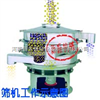 粉末涂料振动筛/粉体不锈钢振动筛分机