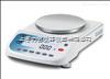 JD5000-2B国产电子天平@5000g/0.01电子天平*