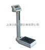 TZ-150南昌电子身高秤@医院专用体检秤现货热卖