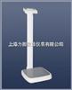 M307中国台湾牌子体重秤@250公斤电子体重秤