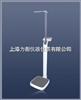 M301中国台湾品牌身高体秤重@250公斤电子身高体重秤