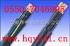 MKVV32电缆