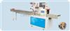 QD-250B芦柑全自动包装机 砂糖干包装机 橙子包装机