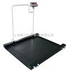 DCS-XC-C2000kg电子平台秤价格
