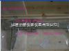 国产1.5米游标卡尺##上海制造