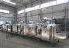 SD-S-1T-1H水产品速冻机-液氮速冻机-隧道式速冻机-超低温速冻机