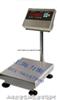 TCS-A12ES天津(计重型)电子秤$$电子计重台秤厂家批发