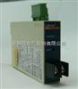BD-AI安科瑞电度变送器BD-AI 交流电流变送器