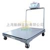 销售2吨移动式电子地磅 1.0m×1.0m移动式电子秤