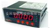PZ96B-R安科瑞P96B-R电阻输入数显控制仪表