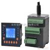 ARD2-250智能电动机保护器