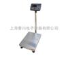 30KG電子臺秤,30公斤電子臺秤價格,30千克電子臺秤廠家