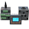 ARD3-25/SU+90L安科瑞智能型马模块式电动机保护器ARD3-25/SU+90L直销