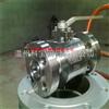 Q41F-1500LB A105/F304锻钢法兰球阀