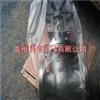 Z41W-10P PN10 低压法兰手动闸阀
