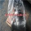 Z41W-10P-4寸-304材质低压法兰不锈钢闸阀