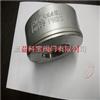 h71h-16/25p不锈钢对夹单瓣止回阀dn50