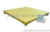 SCS天津带打印电子地磅&&不干胶打印电子地磅