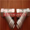 GL11H-25R4分 1/2寸 GL11H-25R Y型英制丝扣过滤器
