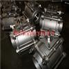 3PC Q61F-CF3M 三块式承插焊高平台球阀