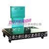 2吨机械磅秤 1.2米*1.5米 2吨双标尺机械磅秤