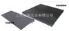 EX本安型0.5T超低双层碳钢电子工业防爆秤