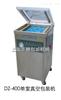 DZ-400食品单室真空包装机