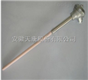 WRP2-130双支铂铑高温热电偶