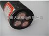 MYQ-0.3/0.5 MVV32矿用电缆/煤矿电缆